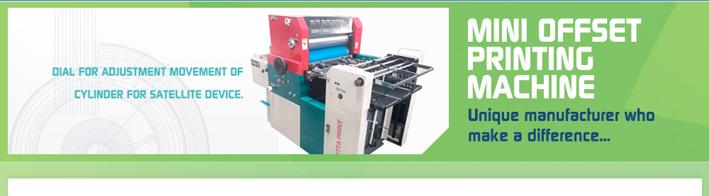 Mini Offset Printing Machine Supplier